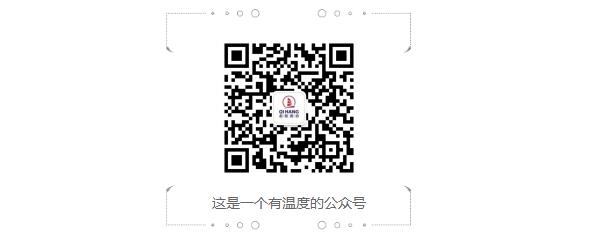 微信图片_20190228150009.png