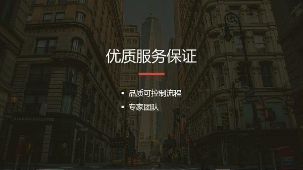 优秀yabo体育app官网下载保证.jpg