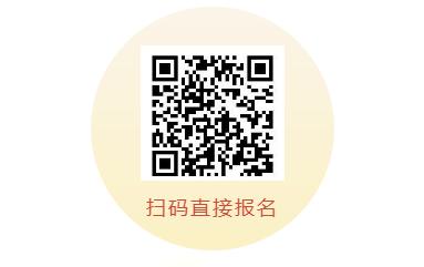 微信截图_20191230135612.png