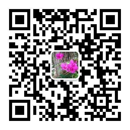 微信图片_20200903171133.jpg